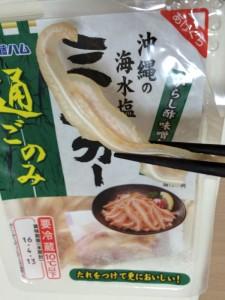 itohamu-pigsear02