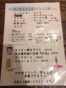 moiwa-taiyo15