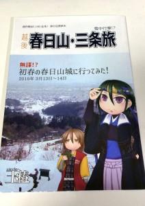 onebooks01