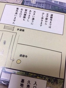 onebooks06