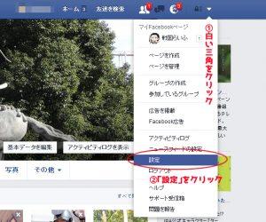 facebook-gender02