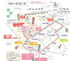 hojo5daimatsuri-parade04