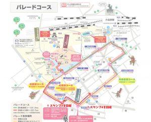 hojo5daimatsuri-parade05