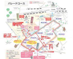hojo5daimatsuri-parade07
