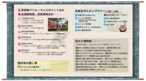 hojo5daimatsuri-parade08