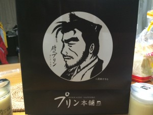 samuraino-purin05