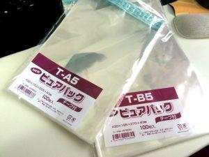 dojin-tsuhangoods01