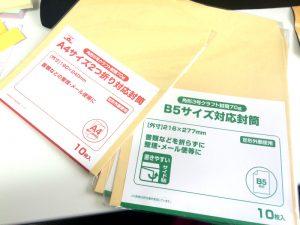 dojin-tsuhangoods02