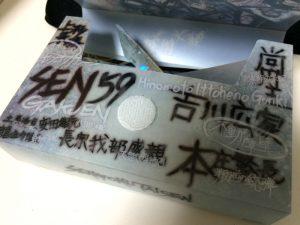 taisen-nishinokoji02