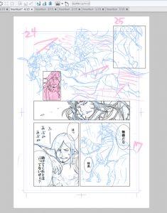 numbering-manga01