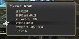 kinsaku-setsuyaku01