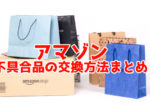 amazon_huguai