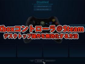 steam-xboxcontroller