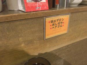 yoshiyama-shoten01