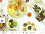 ホテル京阪札幌のサイト