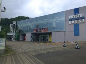 大倉山展望台リフトのクリスタルハウス